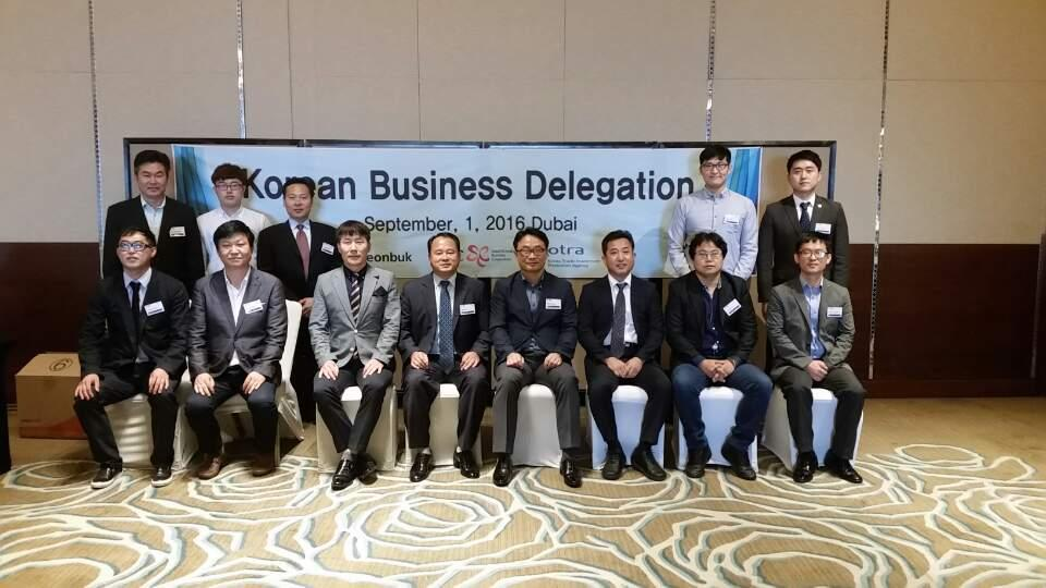2016 두바이 korean Business Delegation